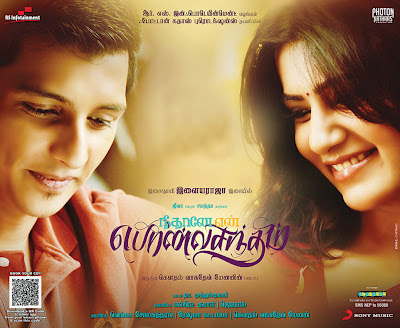 Neethaane En Ponvasantham (2012) HD 720p Tamil Movie Watch Online