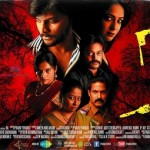 Ra (2014) HD 720p Tamil Horror Movie Watch Online