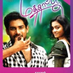 Mathappu (2013) Tamil Movie DVDRip Watch Online