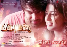 Meaghamann (2014) DVDRip Tamil Full Movie Watch Online