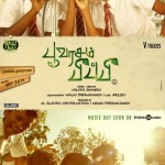 Poovarasam Peepee (2014) Tamil Movie DVDRip Watch Online