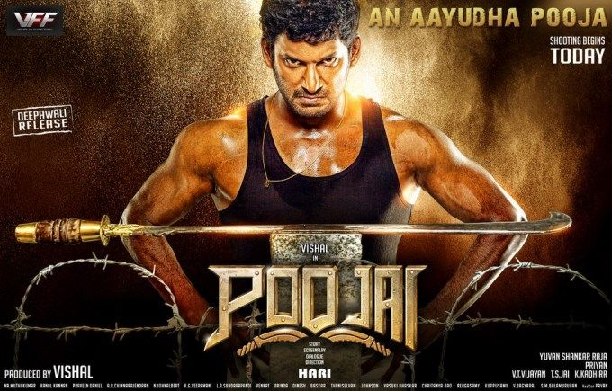 Poojai (2014) HD 720p Tamil Movie Watch Online