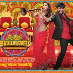Aaha Kalyanam (2014) DVDRip Tamil Full Movie Watch Online