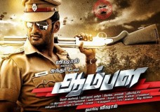 Aambala (2015) DVDRip Tamil Full Movie Watch Online