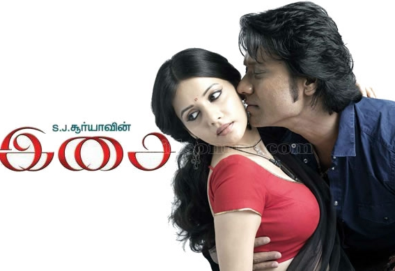 Isai (2015) DVDRip Tamil Full Movie Watch Online