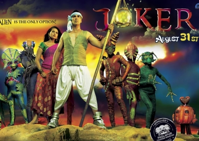 Joker (2012) Tamil Dubbed Movie DVDRip 720p Watch Online