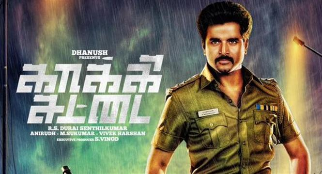 kakki sattai video songs free  in hd 1080p