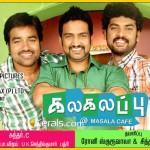 Kalakalappu (2012) HD 720p Tamil Movie Watch Online