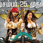 Kappal (2014) HD 720p Tamil Movie Watch Online
