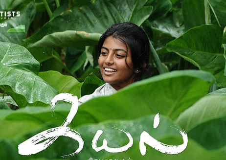 Kayal (2014) HD 720p Tamil Movie Watch Online