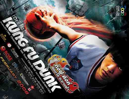Kung Fu Dunk (2008) Tamil Dubbed Movie HD 720p Watch Online