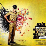 Naalu Policeum Nalla Irundha Oorum (2015) DVDRip Tamil Movie Watch Online