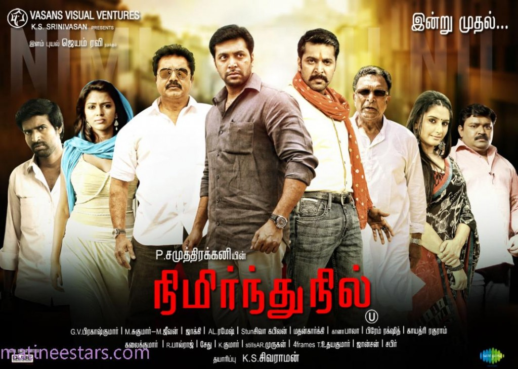Nimirndhu Nil (2014) HD DVDRip Tamil Movie Watch Online