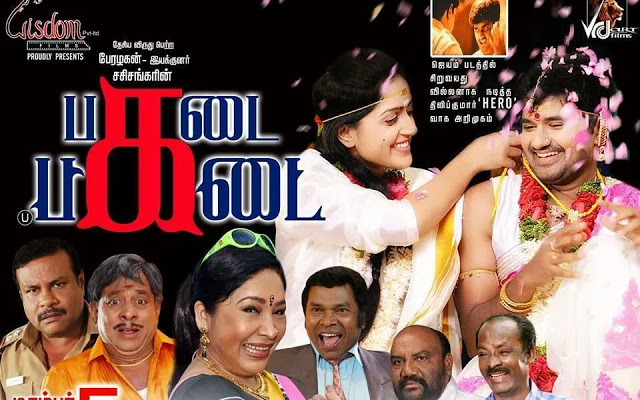 Pagadai Pagadai (2014) DVDRip Tamil Full Movie Watch Online