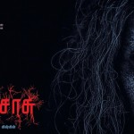 Pisasu (2014) HD 720p Tamil Movie Watch Online