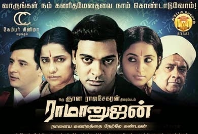 Ramanujan (2014) DVDRip Tamil Movie Watch Online