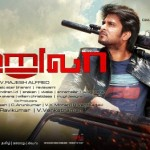 Sutrula (2014) HD 720p Tamil Movie Watch Online