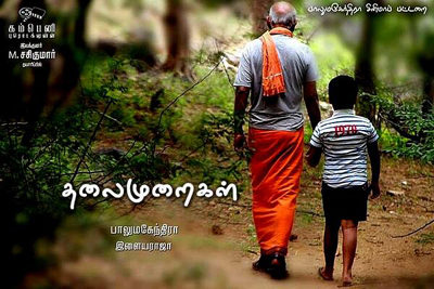 Thalaimuraigal (2013) DVDRip Tamil Movie Watch Online