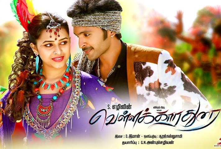 Vellaikaara Durai (2014) HD 720p Tamil Movie Watch Online