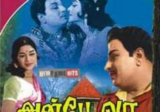 Anbe Vaa (1966) DVDRip Tamil Full Movie Watch Online