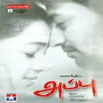 Appu (2000) Tamil Full Movie DVDRip Watch Online