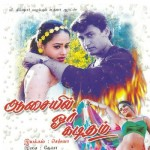 Aasaiyil Oru Kaditham (1999) Tamil Movie Watch Online DVDRip