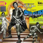 Arasa Kattalai (1967) DVDRip Tamil Full Movie Watch Online
