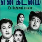 En Kadamai (1964) Tamil Full Movie Watch Online