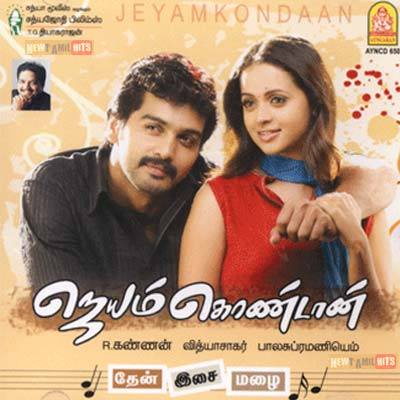 Jeyam Kondaan (2008) Tamil Movie DVDRip Watch Online