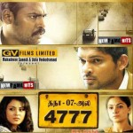 TN 07 AL 4777 (2009) Tamil Movie Watch Online DVDRip