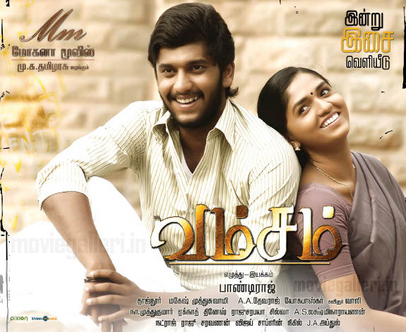 Vamsam (2010) DVDRip Tamil Full Movie Watch Online