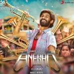 Anegan (2015) DVDRip Tamil Full Movie Watch Online
