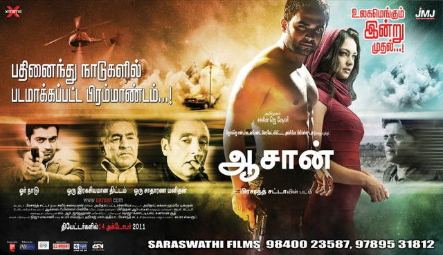 Azaan (2011) Tamil Dubbed Movie DVDRip Watch Online