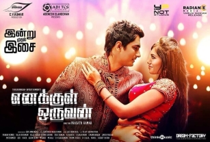 Enakkul Oruvan (2015) HD 720p Tamil Movie Watch Online