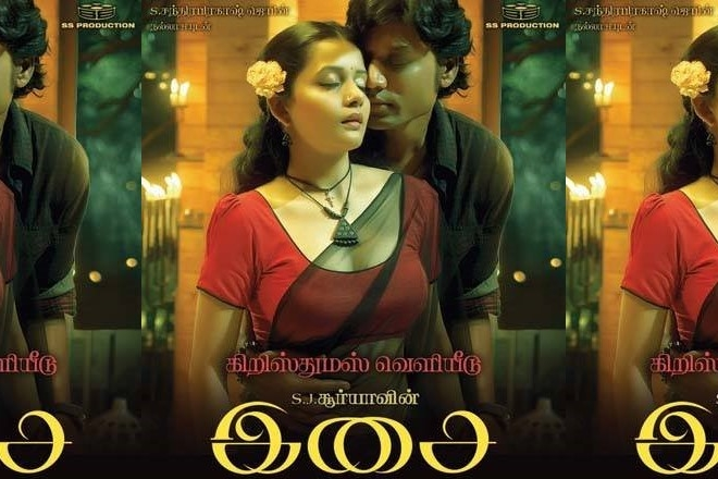 Isai (2015) HD 720p Tamil Movie Watch Online