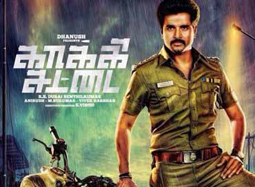 Kakki Sattai (2015) HD 720p Tamil Movie Watch Online