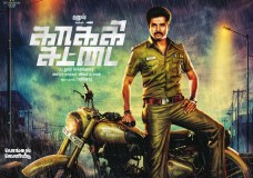 Kakki Sattai (2015) DVDRip Tamil Full Movie Watch Online