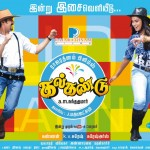Kalkandu (2014) DVDRip Tamil Movie Watch Online