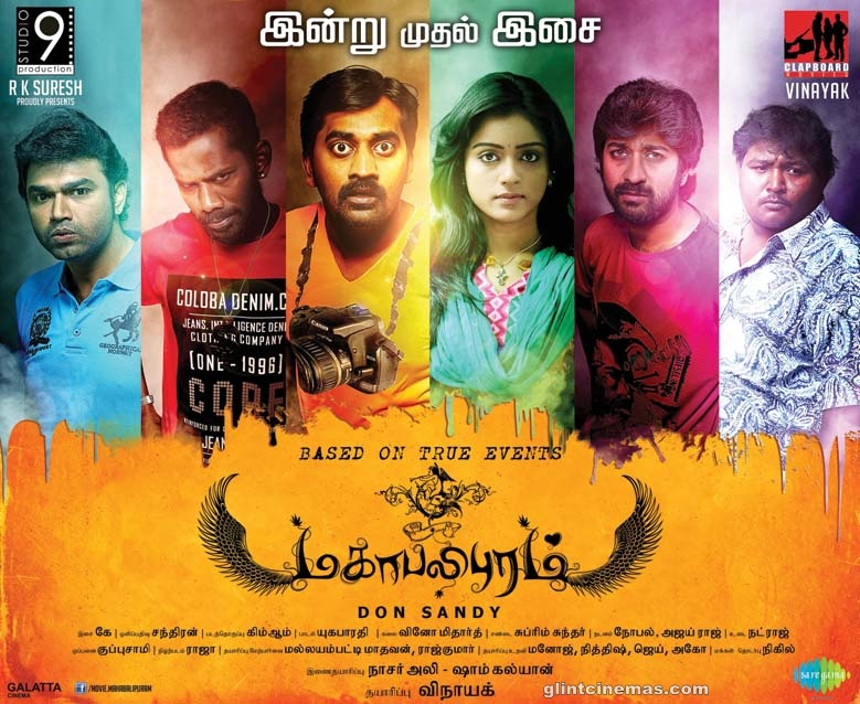 Mahabalipuram (2015) HD 720p Tamil Movie Watch Online