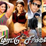 Murattu Singham (2011) HD 720p Tamil Dubbed Movie Watch Online