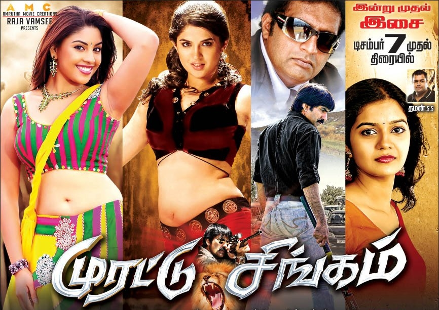 Tamil Dubbed Hd Movies