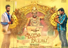 Orange Mittai (2015) DVDRip Tamil Full Movie Watch Online