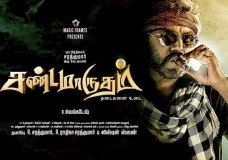 Sandamarutham (2015) DVDRip Tamil Full Movie Watch Online