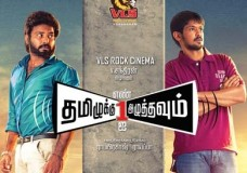 Tamizhukku En Ondrai Azhuthavum (2015) DVDRip Tamil Full Movie Watch Online