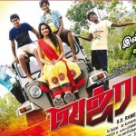 Vajram (2015) HD 720p Tamil Movie Watch Online