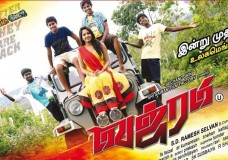 Vajram (2015) DVDRip Tamil Full Movie Watch Online