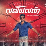 Valiyavan (2015) HD 720p Tamil Movie Watch Online