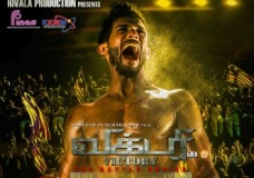 Victory (2015) DVDRip Malaysian Tamil Movie Watch Online