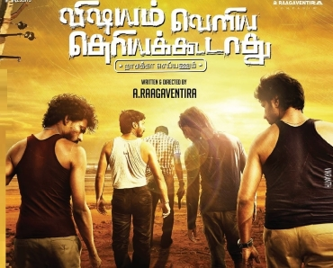 Vishayam Veliye Theriya Koodadhu (2015) HD 720p Tamil Movie Watch Online