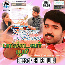 Pandavar Bhoomi (2001) Tamil Movie Watch Online DVDRip